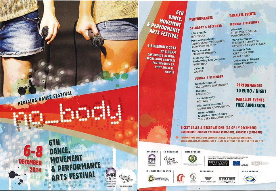 6th no body 6-8 Dec 2014 (3)