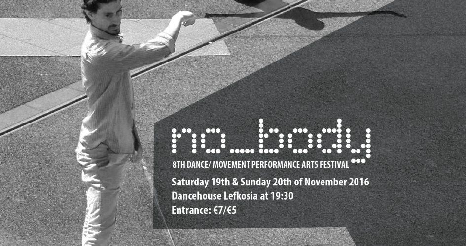 8ο Φεστιβάλ Χορού, κίνησης & Παραστατικών Τεχνών NO_ BODY_Flyer_1